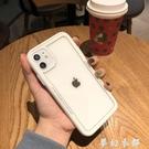 iPhone11手機殼鋼化玻璃蘋果11Pro Max潮新款超薄xsmax全包套X/XR 聖誕節全館免運