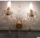 超實惠 壁燈 水晶壁燈 床頭燈 雙��水晶壁燈 K9 歐式水晶壁燈