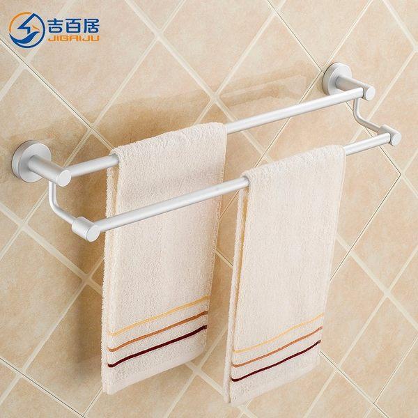 小熊居家太空鋁毛巾架 雙桿 實心加厚底座 浴室掛件 毛巾桿