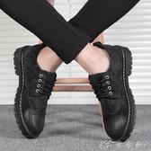 皮靴秋季靴子擦色復古工裝靴馬丁靴男士黑色低筒短靴男靴 卡卡西