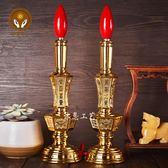 電燭燈插電led電蠟燭燈供佛蠟燭台供財神供燈拜神關公佛龕供佛燈 【滿一元免運】