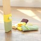 Qmishop 針織毛線桌椅腳套 1包4入 桌腳墊 椅子套 安全 防刮傷地板 耐用 可愛 桌腳套【J1205】