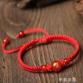 瑪瑙本命年紅繩情侶手鍊一對 學生情人節禮物 芊惠衣屋