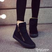 新款加絨保暖短筒雪地靴女棉靴學生韓版百搭棉鞋馬丁短靴·蒂小屋
