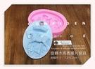 心動小羊^^DIY矽膠模具肥皂香皂模型矽膠皂模藝術皂模具香磚擴香石旋轉木馬香薰片模具(單孔)