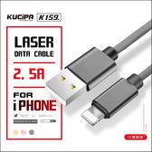 3C便利店【KUCiPA】1M iPhone K159眼鏡蛇2.5A急速充電傳輸線 apple 穩定耐用 七日鑑賞 ios傳說對決