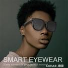 新款智慧藍芽5.0眼鏡定向開放式藍芽眼鏡偏光鏡廠 樂活生活館