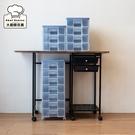 聯府秘書七層A4資料櫃附輪文件櫃抽屜活動櫃SU007-大廚師百貨