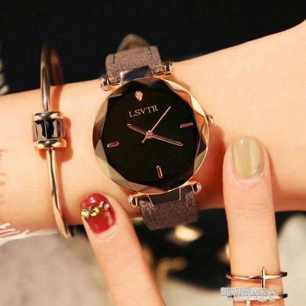 女士手錶女學生時尚潮流韓版簡約休閒ulzzang防水新款錶  凱斯盾數位3C