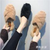 毛毛鞋 毛毛拖鞋女新款歐美時尚外穿低跟包頭女毛毛鞋 ZQ2080『夢幻家居』