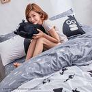 床包被套組 / 雙人特大【掰啾普拉斯】含兩件枕套  100%精梳棉  戀家小舖台灣製AAL512