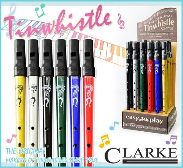 【小麥老師 樂器館】現貨 快速出貨►D調 英國 Clarke 克拉克 愛爾蘭錫哨 錫笛 錫口笛 可愛型