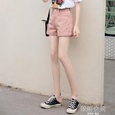 牛仔短褲女2020新款夏季泫雅高腰寬鬆韓版顯瘦粉色a字外穿熱褲潮