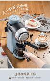 KFJ-A02N1咖啡機家用自動迷你意式高壓萃取蒸汽打奶泡  220v 【免運】 LX
