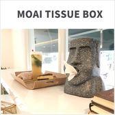 復活島摩艾石像面紙盒 嘟嘟嘴巨石像 衛生紙巾盒 DumDum博物館驚魂夜 Moai Tissue box