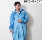 BrightDay風雨衣連身式 - 亮采前開款╭加贈輕巧雨鞋套!