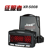 【速霸科技館】征服者 GPS XR-5008 紅色背光模組雷達測速器