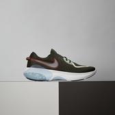 Nike Joyride Dual Run 男鞋 墨綠 輕量 透氣 舒適 避震 路跑 慢跑鞋 CZ8697-006
