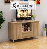 電視櫃小型1.2米窄的臥室小戶型迷你簡易客廳簡約igo〖夢露時尚女裝〗