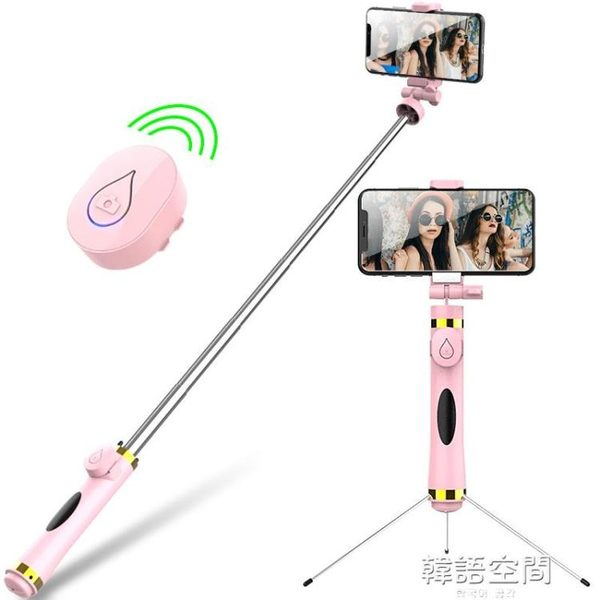 自拍棒 藍芽自拍桿無線通用oppo小米手機拍照神器x自照vivo蘋果7p架8plus 韓語空間