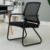 升降電腦椅家用靠背椅辦公椅