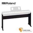 Roland 樂蘭 FP10 專用 KSCFP10-BK 數位鋼琴原廠腳架 【FP-10/KSCFP-10 BK】