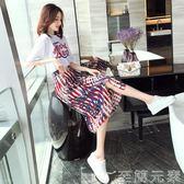 雪紡連身裙女夏2018新款長裙小清新短袖兩件套韓版收腰氣質裙子女 至簡元素