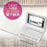 【配件王】日本代購 2018 CASIO 卡西歐 XD-Z7600 電子辭典 EX-word 日英翻譯機 韓語