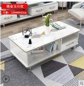 茶幾鋼化玻璃簡約現代客廳簡易茶幾長方形桌子茶幾電視 【特惠】 LX