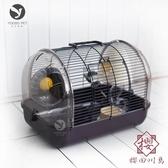 倉鼠籠子別墅鼠窩透明觀賞籠倉鼠用品【櫻田川島】