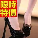 高跟鞋優雅個性-非凡個性別緻女鞋子2色53x8【巴黎精品】