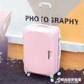 行李箱女韓版20可愛24大學生小清新密碼箱萬向輪旅行箱26寸拉桿箱igo   時尚芭莎
