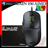 [ PC PARTY  ]   送KANGA MINI 鼠墊 德國冰豹 Roccat Kain 100 AIMO光學滑鼠 黑色