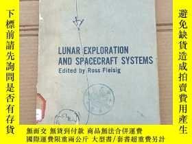 二手書博民逛書店lunar罕見exploration and spacecraft systems (P1355)Y17341