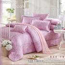 紫韻香氛 40支棉七件組-6x6.2呎雙人加大-鋪棉床罩組[諾貝達莫卡利]-R7106-B