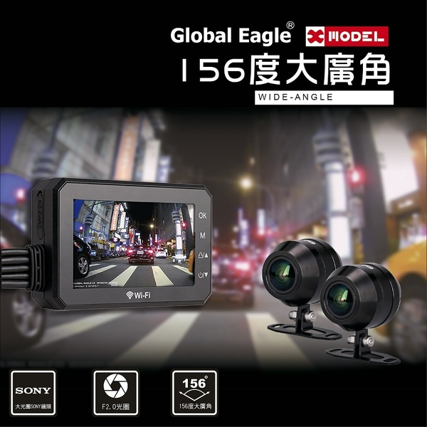 送32G記憶卡 全球鷹X3  響尾蛇 X3    機車/重機 SONY 鏡頭 前後雙錄行車記錄器 1080P