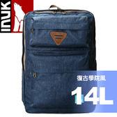 【INUK 加拿大 14L復古學院風休閒背包《藍》】IKB60614105040/後背包/背包★滿額送