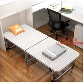 午憩寶木板床硬板折疊床單人簡易辦公室午休家用陪護便攜午睡神器【齊心88】