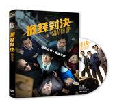 搶錢對決DVD(金武烈/朴熹洵/李境榮/林元熹)