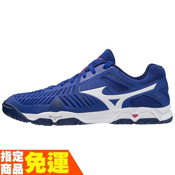 MIZUNO WAVE MEDAL Z2 男女款桌球鞋 81GA191020 贈運動襪 20FW