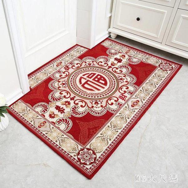 進門地墊家用入戶門墊子客廳門墊臥室門口腳墊浴室防滑墊定制地毯 qf25743【MG大尺碼】