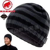 Mammut長毛象 1191-03071-00189黑/灰 中性款防風保暖針織帽 快乾機能帽/運動羊毛帽