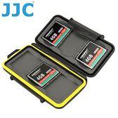 耀您館★JJC 6張CF記憶卡儲存盒MC- CF6,6片CF記憶卡收納盒CF記憶卡保存盒CF記憶卡盒CF卡盒