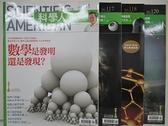 【書寶二手書T5/雜誌期刊_DYL】科學人_155~120期間_共4本合售_數學是發明還是發現?