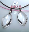 天然茶晶白水晶墜子*超值特賣中~歡迎批發下單~淨度高!送禮物佳!附皮繩