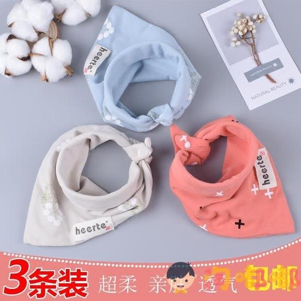 3條|韓版超軟三角巾純棉雙層口水巾新生寶寶兒童按扣圍兜【淘嘟嘟】