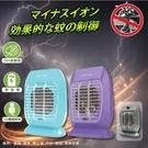 USB升級空氣淨化滅蚊燈