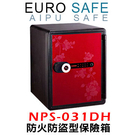 速霸超級商城㊣EURO SAFE觸控防火型保險箱 NPS-031DH