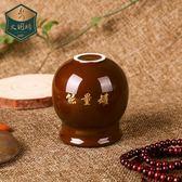 能量罐 尚赫茹意五行能量罐陶瓷能量罐陶瓷拔罐器家用火罐套裝陶瓷火罐  DF  二度3C