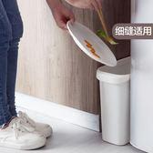 居家家帶壓圈長方形窄垃圾桶塑料縫隙小紙簍家用廚房衛生間垃圾筒